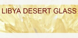 リビア・デザート・グラス