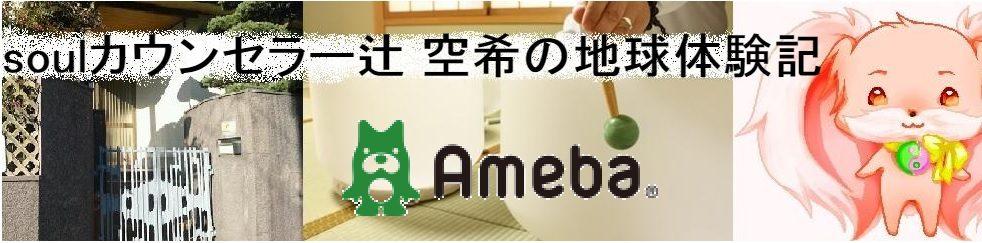 blog-kouki