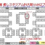 癒やしスタジアムIN大阪Vol42