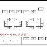 9月17日(日)は名古屋の吹上でイベント出店!
