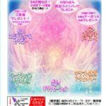 4月7日(土)は札幌でイベント出展♪