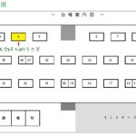 11月23日(木祝) は、福岡でイベント出展!