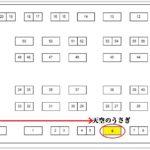 4/21 浜松にてイベント出展!