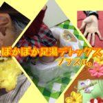 6/23(土)は、御器所サロンでぷちイベント!