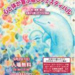 9月2日(日)は、浅草にてイベント出展!