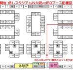 【07/28(日)】大阪で癒しイベントに出展!!(事前予約受付中)
