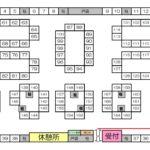 【10/14(月祝)】大阪で癒しイベントに出展!!(事前予約受付中)